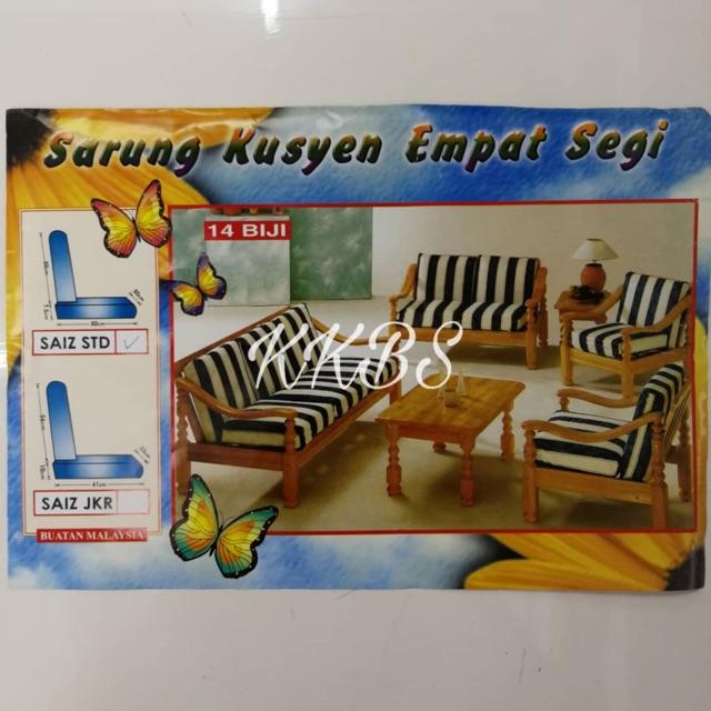 Kedai Kain Dan Langsir Matahari Sdn Bhd Gambar Facebook