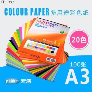 Color handkerchief paper origami origami rose paper Kawasaki
