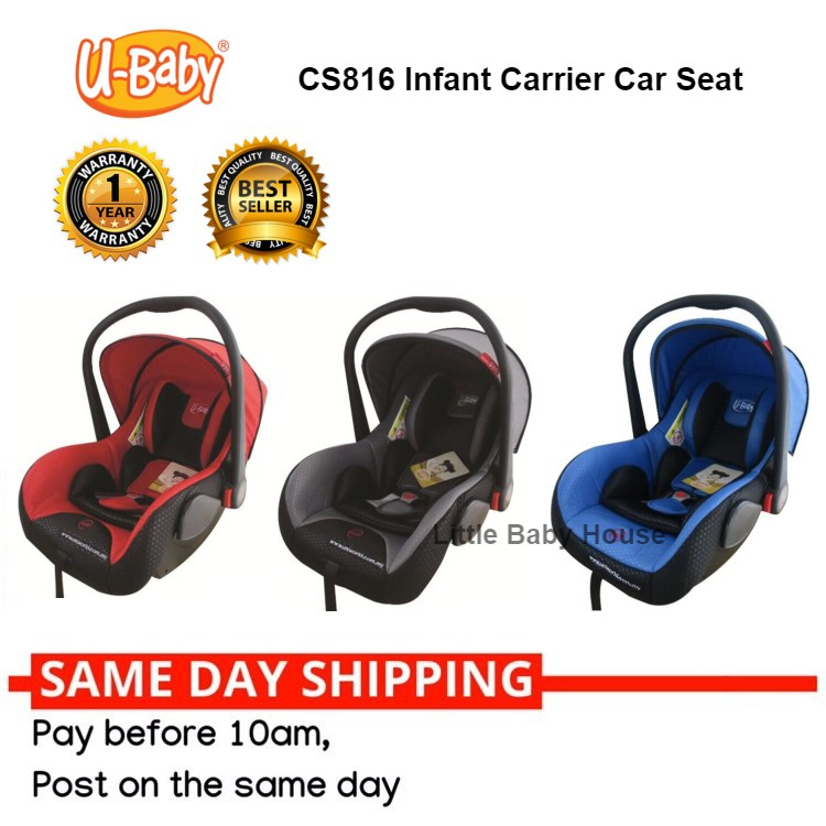 7320a4c065c 《 READY STOCK 》Fairworld BW321 Infant Carrier Carseat Frm New Born to 2 Yrs  Old