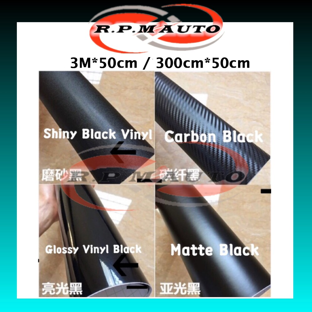 300cm x 50cm / 3M x 50cm Automobile Car Motor kereta Body 3D Carbon Fiber Vinyl Wrap Sheet Roll Film Sticker sticker ker