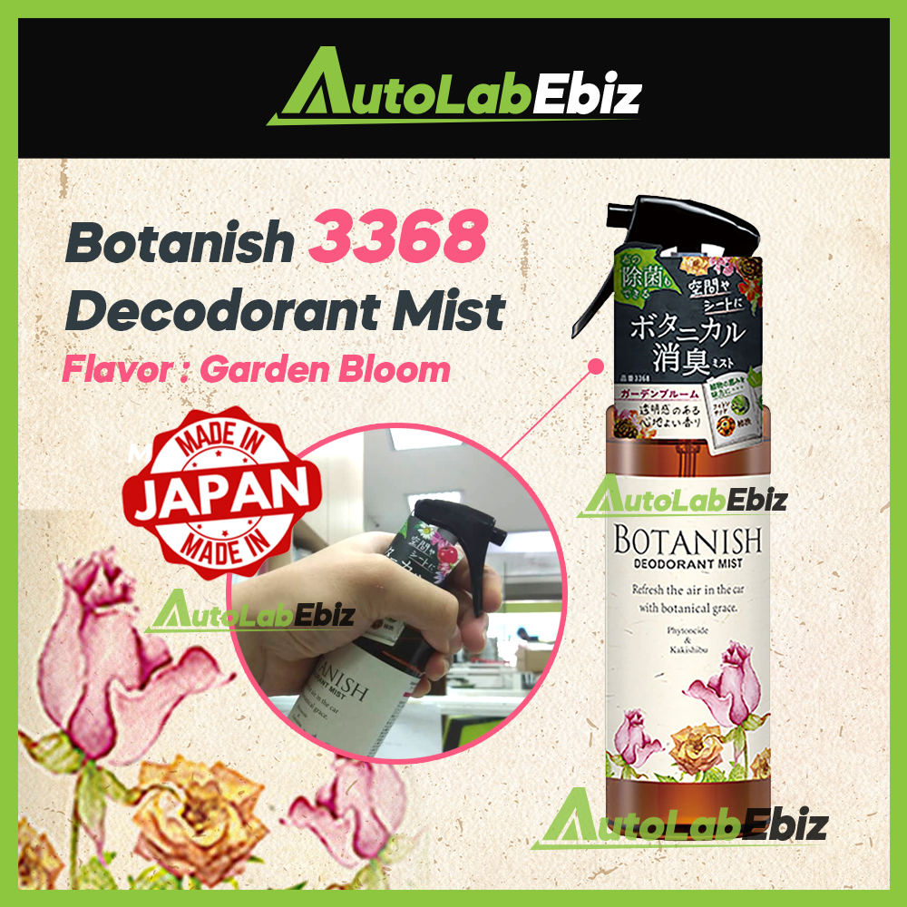 Carall Botanish Deodorant Mist 3368 Garden Bloom (Spray Type) 200ml