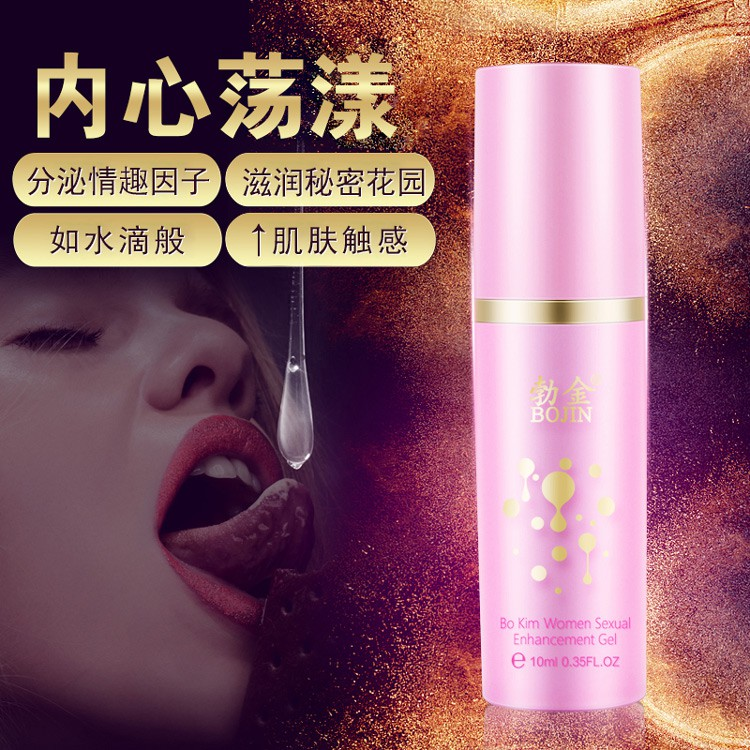 (READY STOCK) Bojin Women Sexual Enhancement Stimulating Gel Lubricant 10ml (LOCAL SELLER)