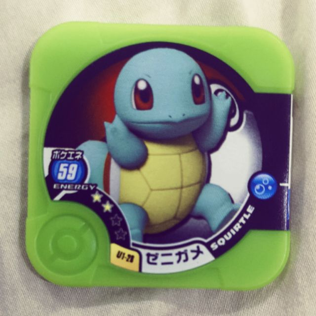 Buy 1 Free1 New Pokemon Tretta Squirtle