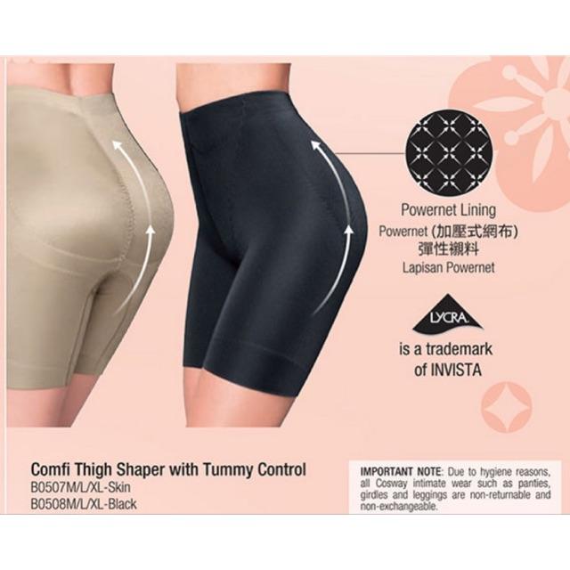 b794939a184ea COSWAY Thigh Shaper With Tummy Control (seluar girdle) Ambrace ...