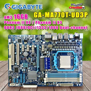 MSI/MSI 970A-G46 AM3+ solid-state independent board supports
