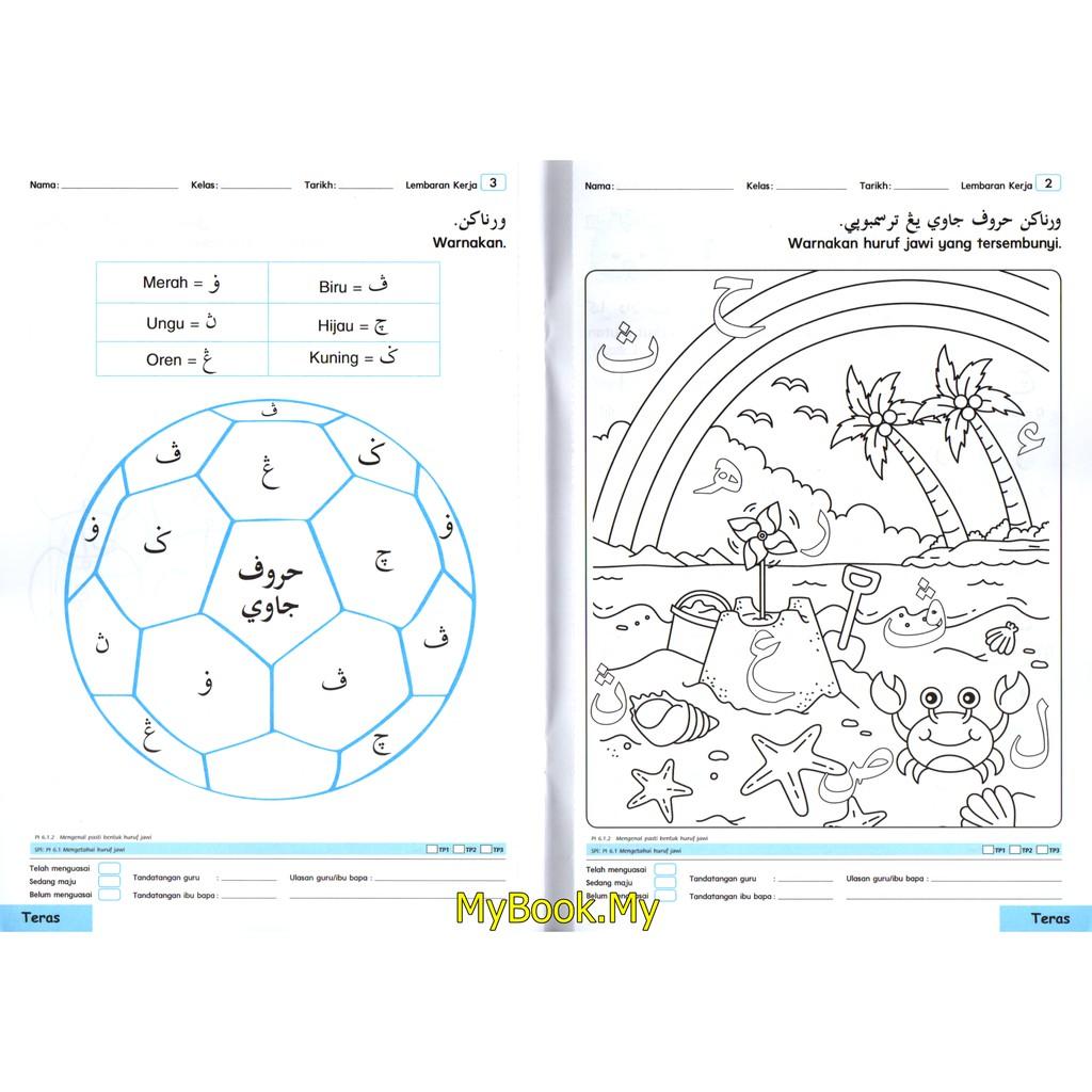 Myb Buku Latihan 2020 Buku Aktiviti Prasekolah Kspk Adik Genius 6 Tahun Jawi Buku 1 Ilmu Bakti Shopee Malaysia