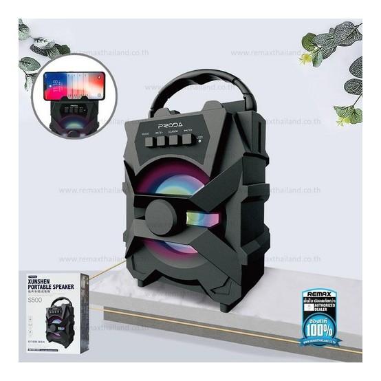 PRODA S500 Portable Bluetooth Wireless Mini Speaker big LOUD Volume suara kuat Easy Carry Fashion TF USB AUX便携蓝牙手提式音箱