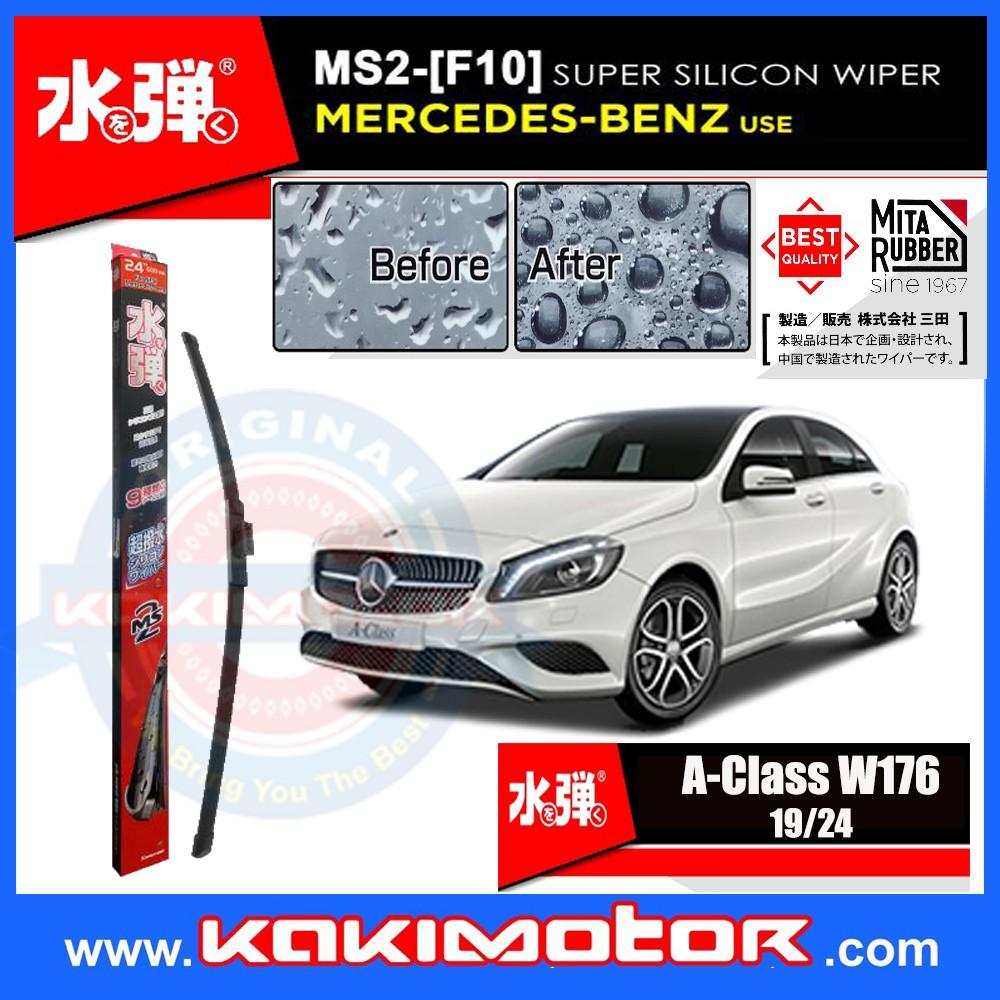 MS2 Mercedes A-Class 19/24 Super Silicone Wiper (1 Pair) W176/X156