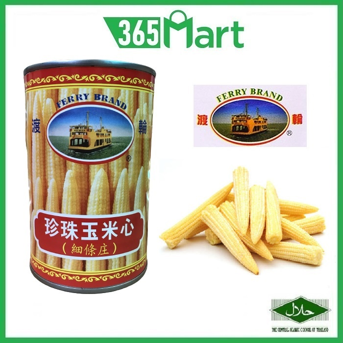 FERRY BRAND Golden Young Corn Whole (Small Size Corn) 425g HALAL by 365mart 365 Mart