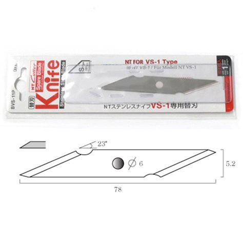 NT Cutter VS-1P Craft knife Art Design Knife JAPAN