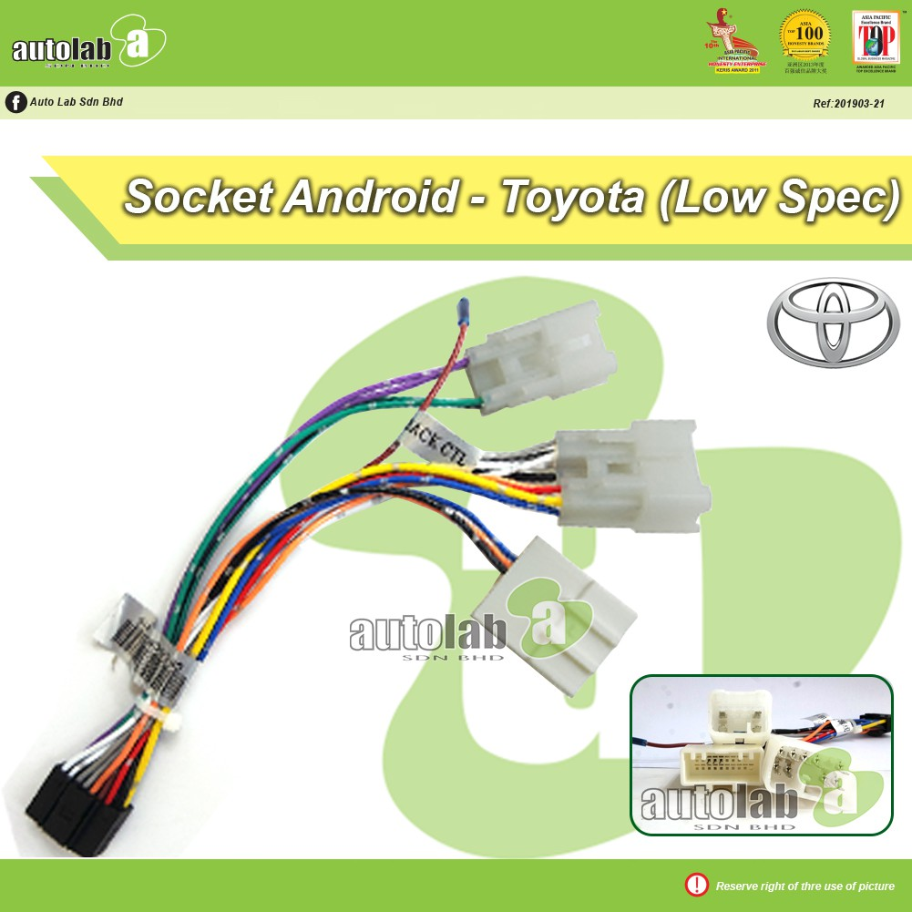 """Car Stereo Power Harness Socket Toyota 3 Head (Low Spec) For Android Player 9""""/10"""""""