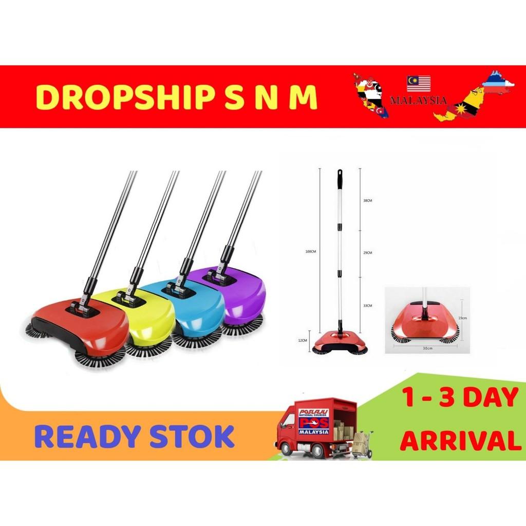 🔥HOT SALE 🔥Ready Stok Premium Sweeper