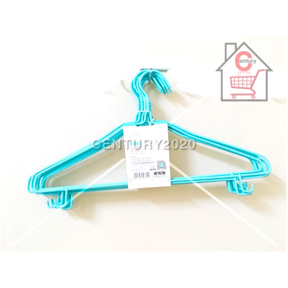 RIMEI Coat Hanger Colourful Coat Hanger Premium Quality Slim Design Hanger Coat Hanger