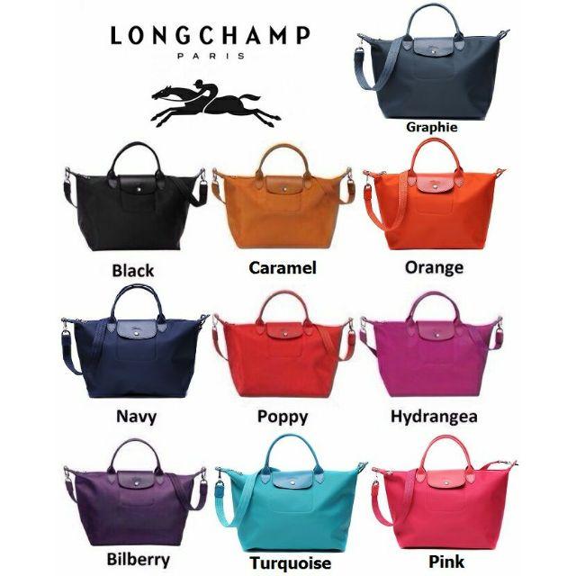 100% Original Longchamp Le Pliage Neo