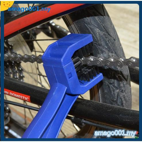 Neoprene Bike Bicycle Frame Protector Chain Stay Guard Cover Sleeve Pad BP
