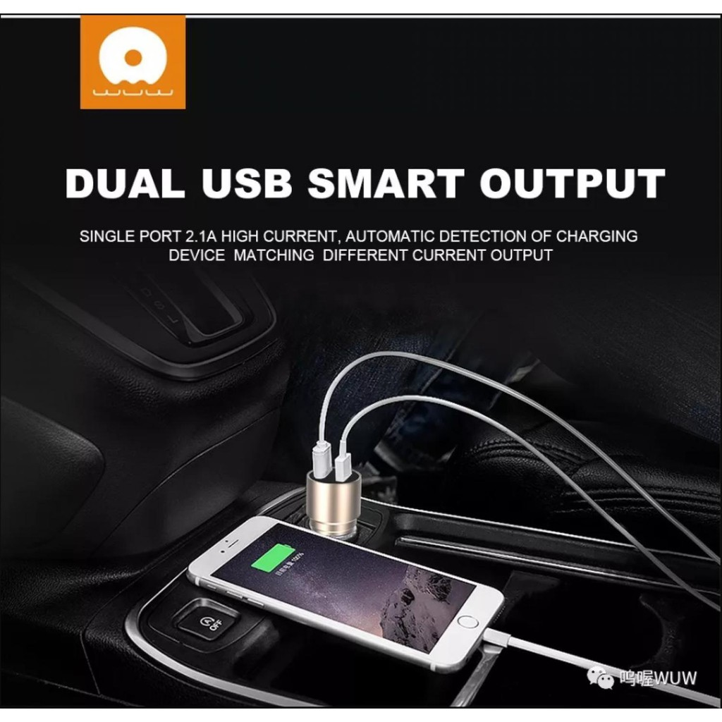 WUW C87 Fast Charging 2.1A 2 Double USB Dual Port In Car Charger Adapter
