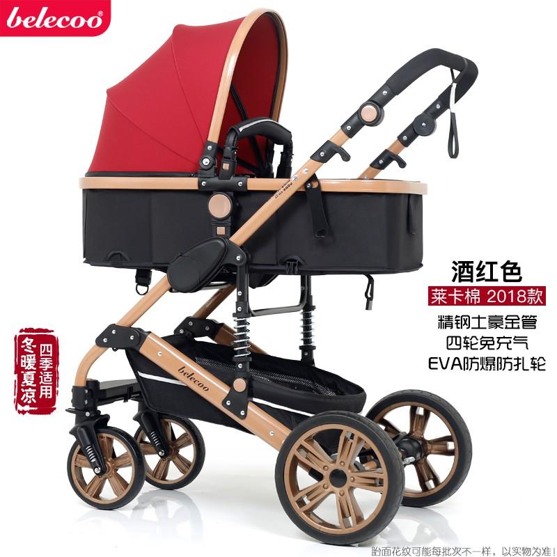BELECOO 2018 Multifunction Baby Stroller | Shopee Malaysia