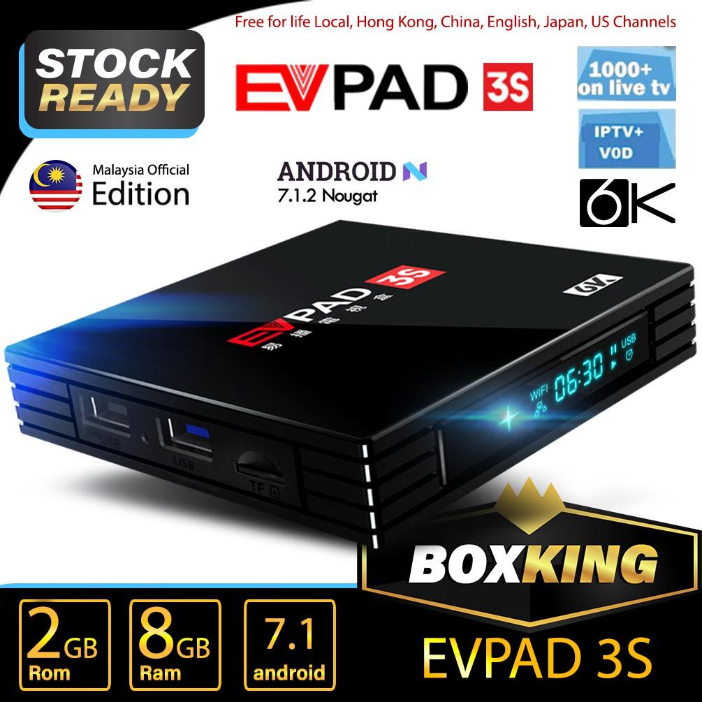 Datz Evpad 3s Android Streaming Tv Box 2gb 8gb Live Channel Malaysia Edition Shopee Malaysia