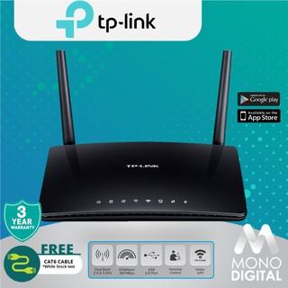TP-LINK Archer D50 AC1200 Wireless Dual Band ADSL2+ Modem