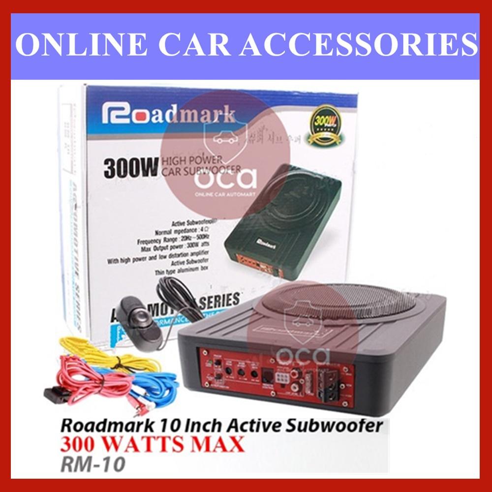 "ROADMARK RM-10 10"" UNDER SEAT ACTIVE SUBWOOFER - 300W"
