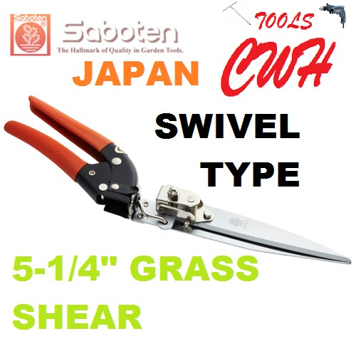 SABOTEN JAPAN 1030 GRASS SHEAR SWIVEL TYPE