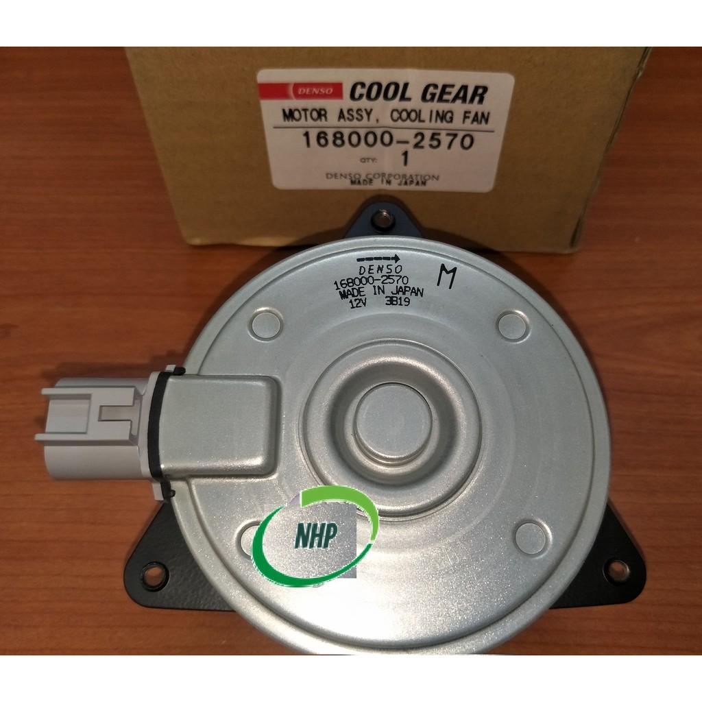 Proton Gen 2, Saga BLM ,NCP93 Vios Radiator Fan Motor (Auto) (Denso)