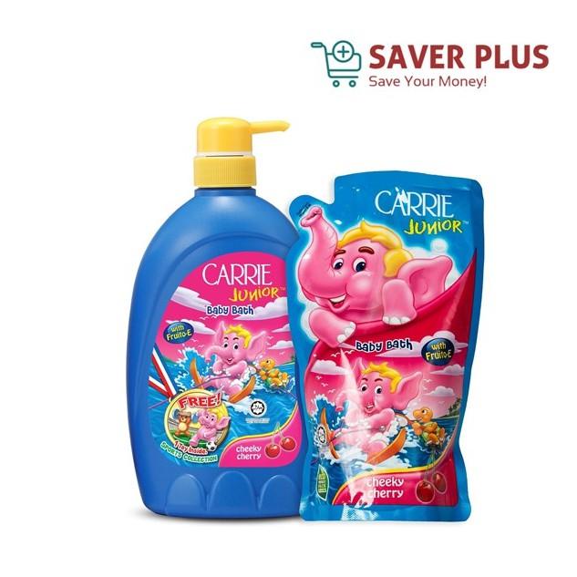 Carrie Junior Baby Bath 500g/700g