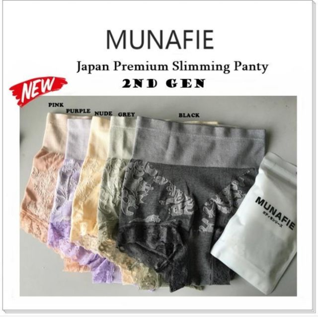66e39df25c1a 😍💥 JAPAN AIO MUNAFIE HIGH WAIST SLIMMING PANTIES | Shopee Malaysia