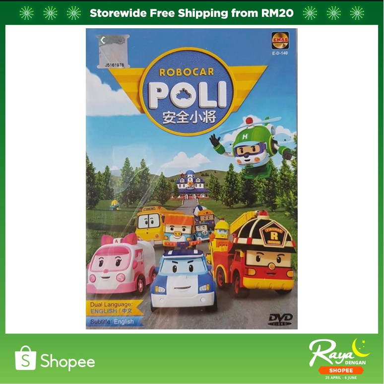 Children Cartoon DVD Robocar Poli: Traffic Safety with Poli COMPLETE 26  EPISODES