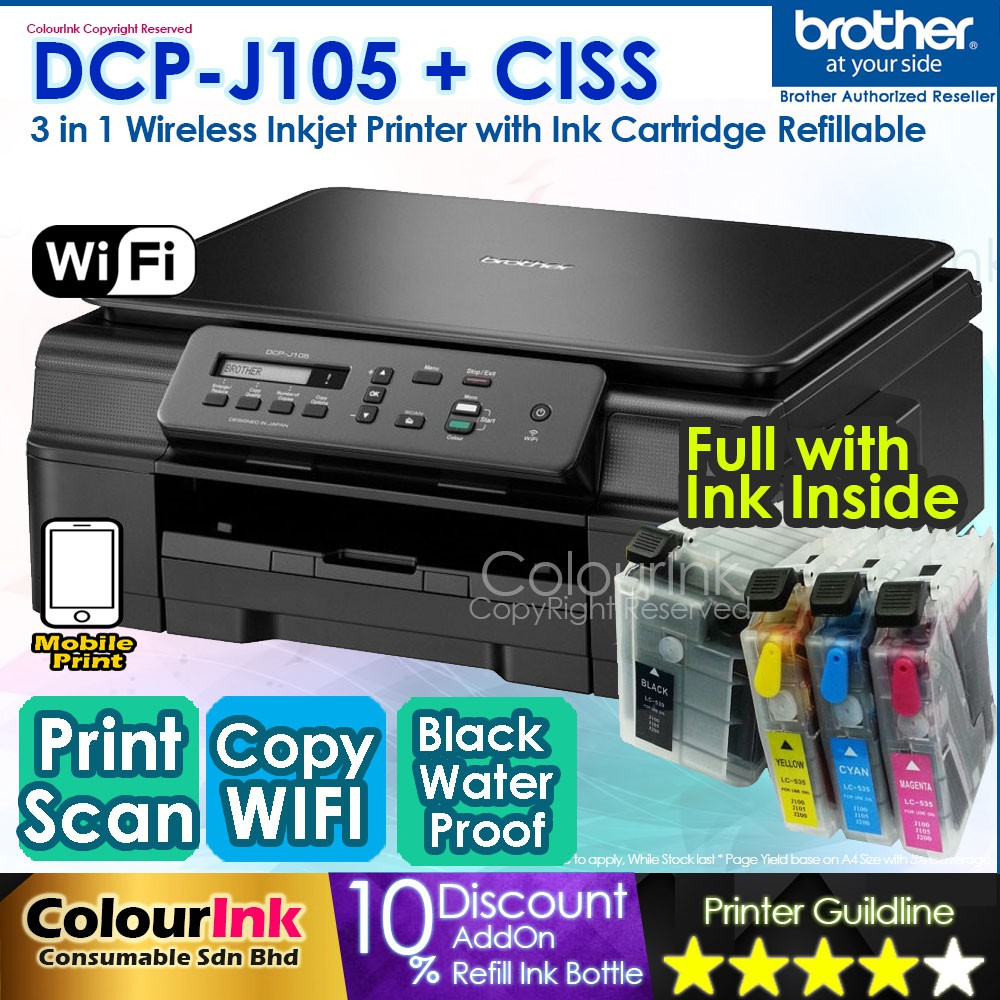 BROTHER DCP-J515N PRINTER DRIVER FOR WINDOWS 8