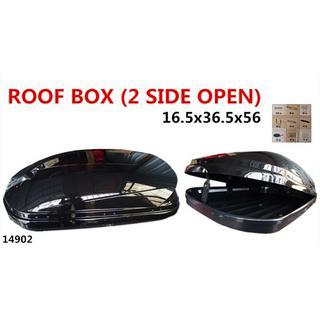 Roof Box Hapro 600liter | Shopee Malaysia