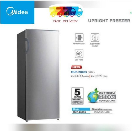 MIDEA UPRIGHT FREEZER 188L MUF-208SD