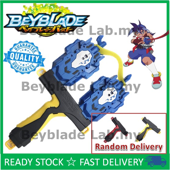 Big combo Grip for Two Launcher Big Handle kids spinning wire launcher toy  metal gyro game mainan random delivery