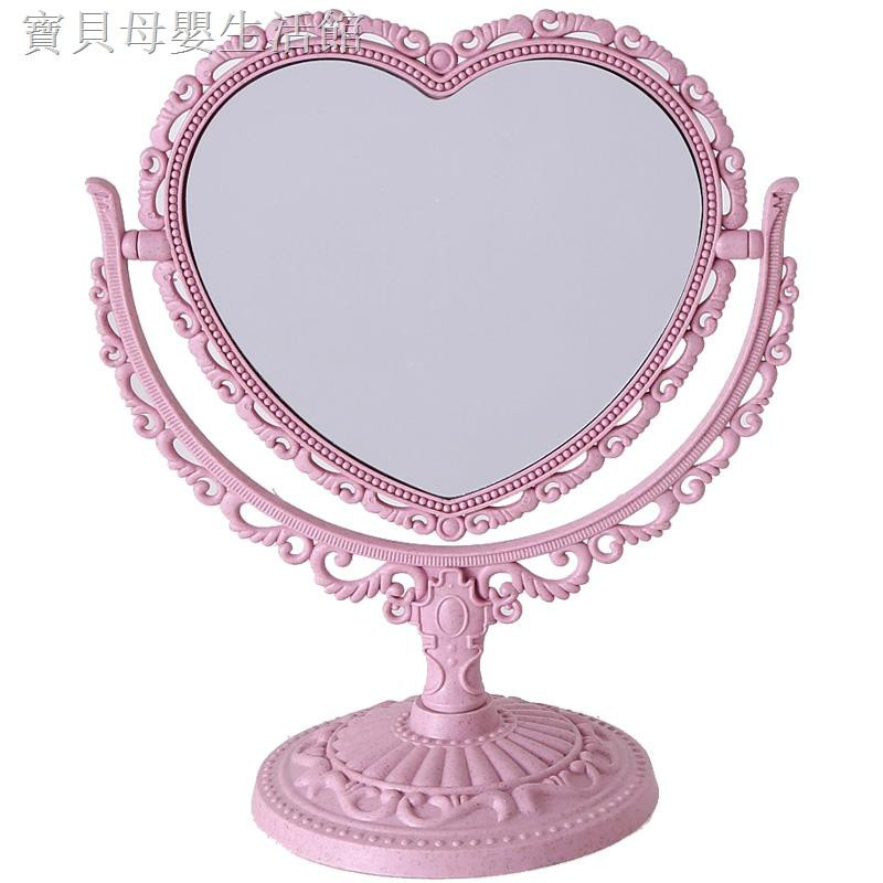 Heart Ins Small Mirror Makeup