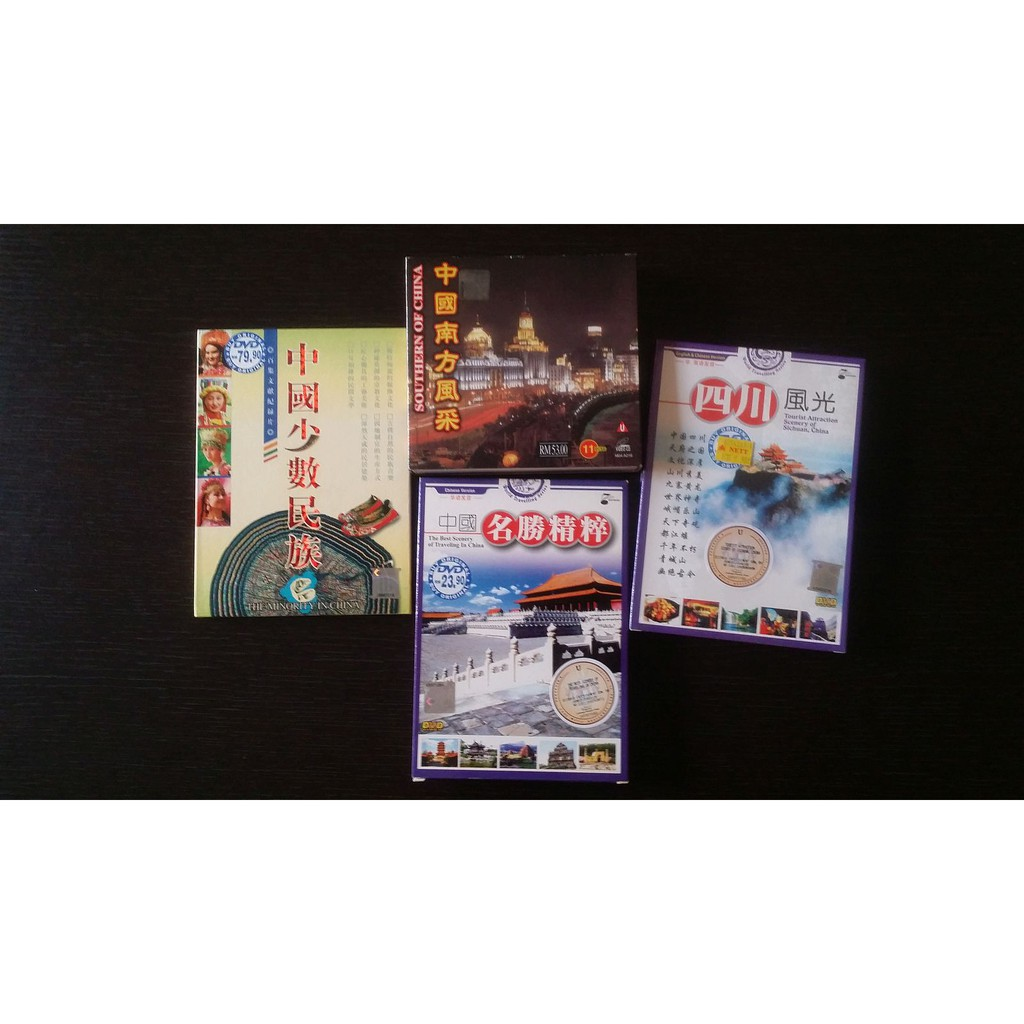 World Travelling Series DVD (4 Units) (READY STOCK)