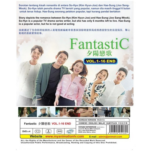 KOREAN DRAMA DVD : Fantastic Complete TV Series 夕阳恋歌