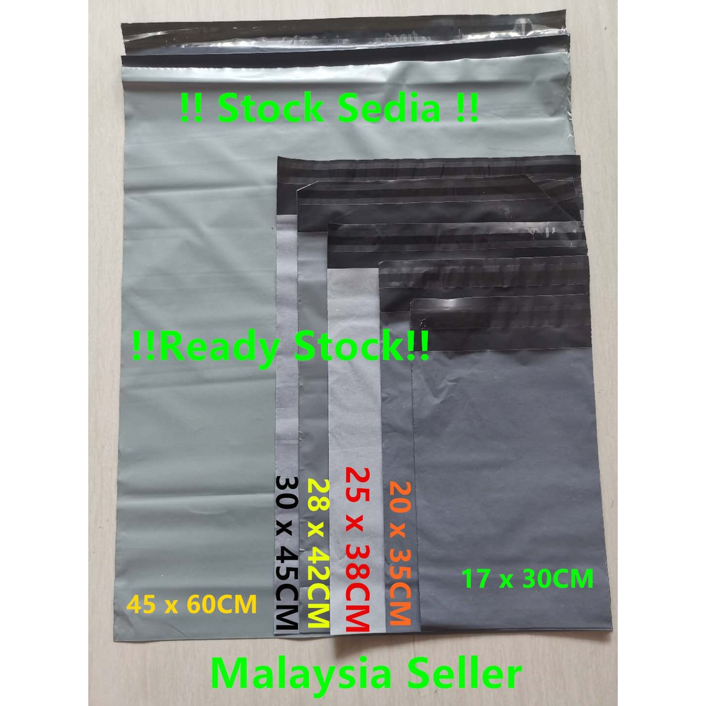 GREY Poly Mailer Plastic Shipping Mailing Bags Envelope Polybag Courier Bag - No pocket - 快递袋 - Ready stock in Malaysia