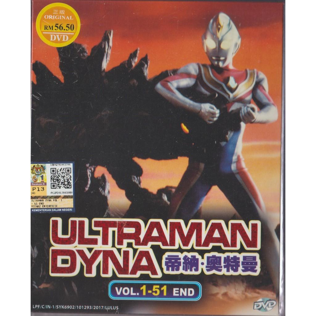 DVD Ultraman Dyna Vol 1-51 End