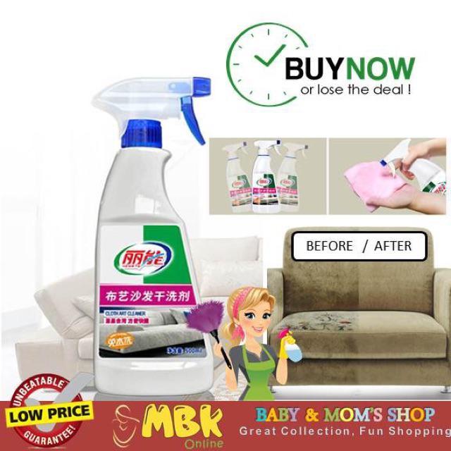 Sofa Cleaner Car Cushion