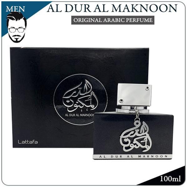 AL DUR AL MAKNOON- ARABIC PERFUME EDP BY LATTAFA DUBAI FRAGRANCE FOR MEN FRUITY SCENT (READY STOCK)