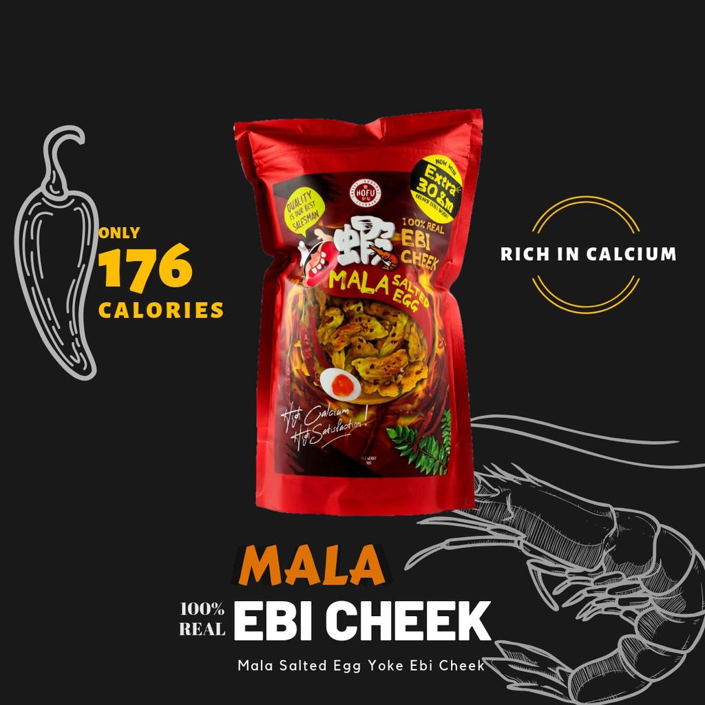 [Original] Hofu Mala Salted Egg 100% Real Ebi Cheek and Fries Packet 黄金咸蛋麻辣鲜虾头脆片 (60g)