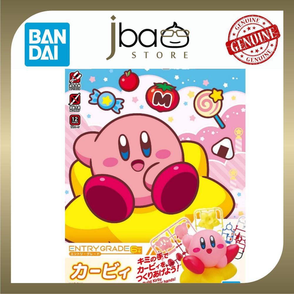 Bandai 08 Entry Grade Kirby Kirby`s Dream Land Plastic Model
