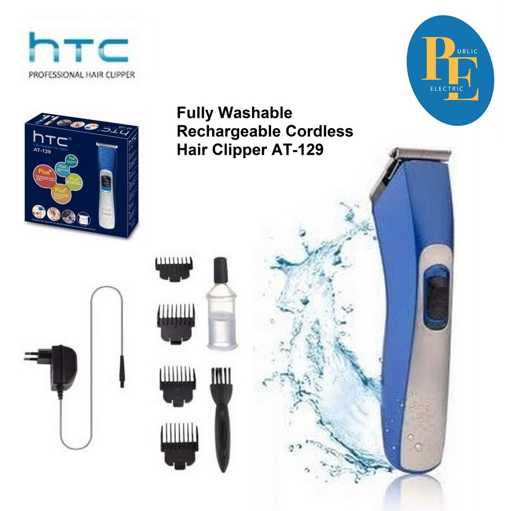 HTC Fully Washable Rechargeable Cordless Hair Clipper - AT-129