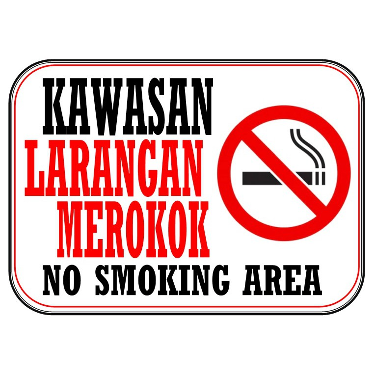 LAMINATED POSTER KAWASAN LARANGAN MEROKOK | Shopee Malaysia