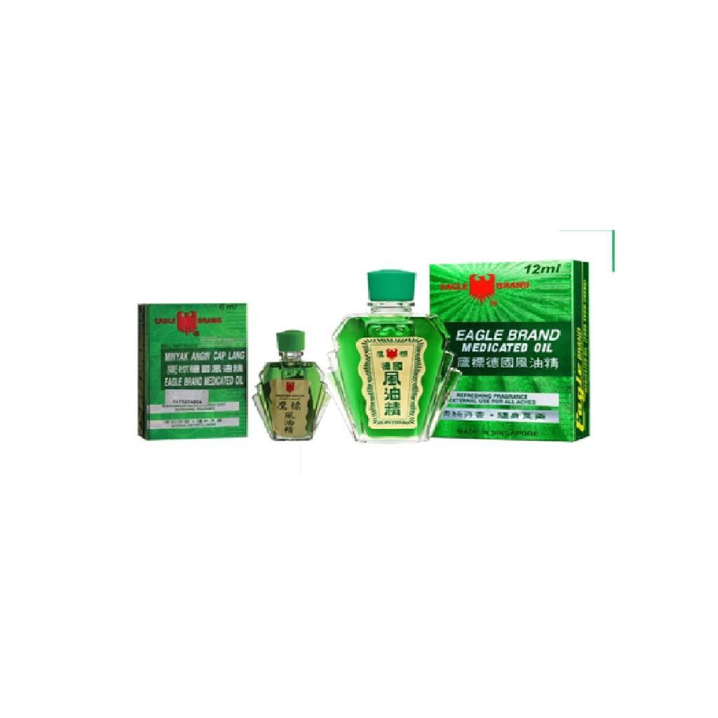Eagle Brand Medicated Oil Minyak Angin Cap Lang Shopee Malaysia 10 Ml