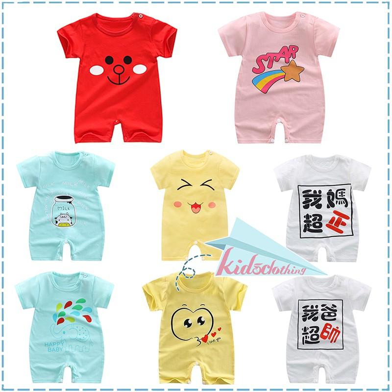 8d06bbc5ea90a Cute Baby Cartoon Print Short Sleeve Rompers Cotton Bodysuit Newborn Clothes