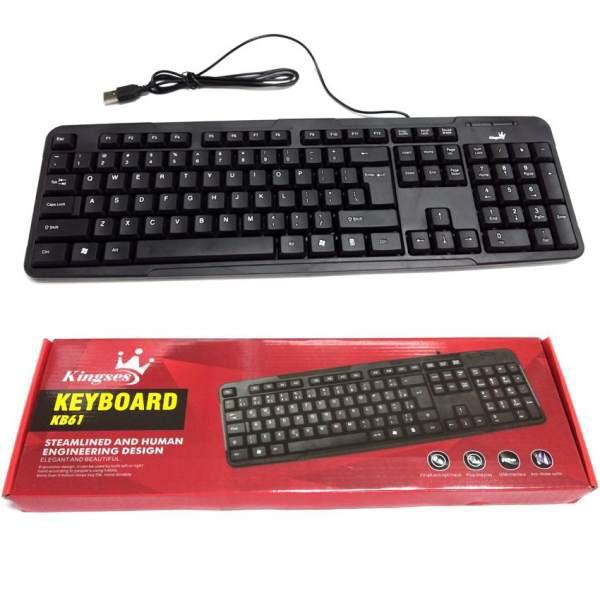 Kingses Steamlined and Human Engineering Design Usb Keyboard