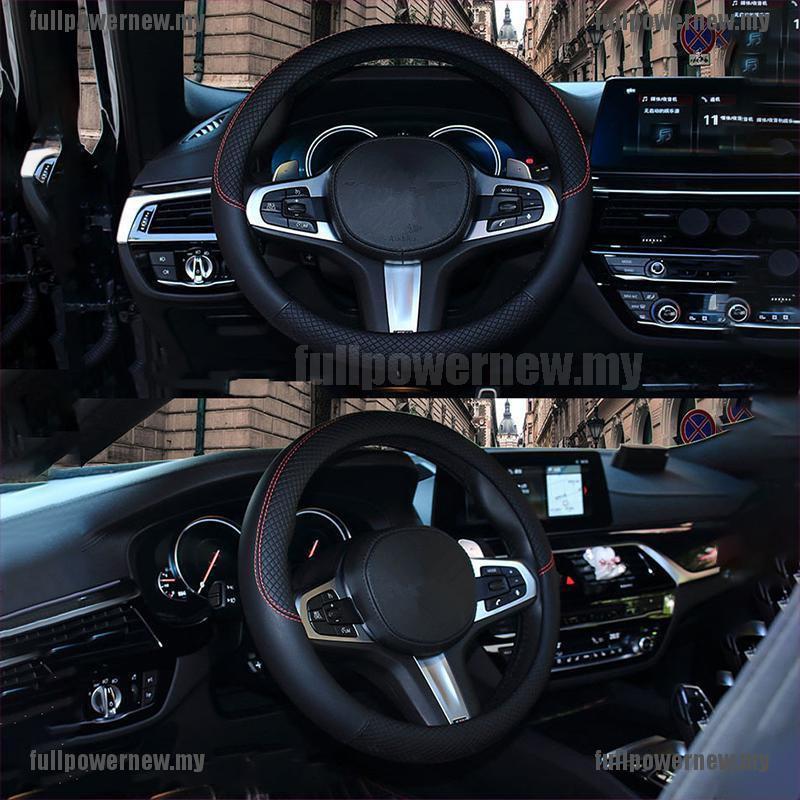 PU Leather Car Steering Wheel Cover Anti-slip Protector Fit 38cm Black Beige Hot