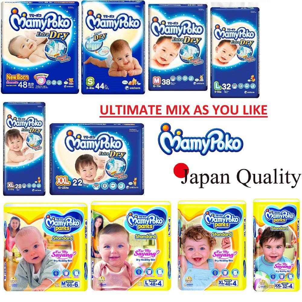 Genki Jumbo Pants M L Xl Xxl 4 Packs Shopee Malaysia Nepia New Premium Baby Diapers Soft 26