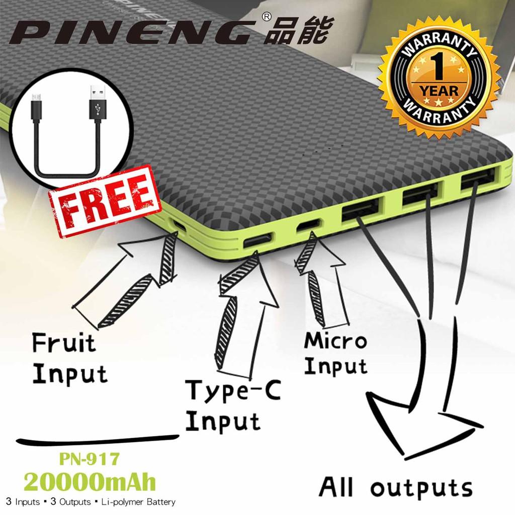 PINENG ORIGINAL PN-917 20000mAh 3 Outputs & 3 Inputs FREE SHORT CHARGING CABLE